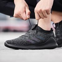 adidas阿迪达斯男子跑步鞋袜套purebounce休闲运动鞋BB6988
