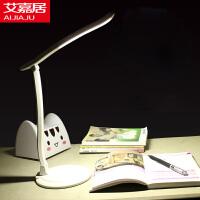 艾嘉居创意LED学生护眼台灯 可调光可充电卧室台灯 插电式床头灯 折叠工作学习台灯B06