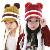 kocotree宝宝帽子秋冬儿童帽子保暖加绒护耳帽男女绒球小孩帽子