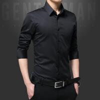 春季新品衬衫男长袖抗皱免烫修身潮流纯棉寸衫纯色休闲男士衬衣服