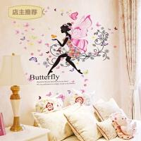 可移除墙贴纸贴画卧室沙发背景墙床头装饰创意个性挥着翅膀的女孩SN5020 挥着翅膀的女孩 特大