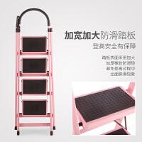 人字梯子家用折叠省空间加厚室内多功能四步五步便携伸缩钢管小梯