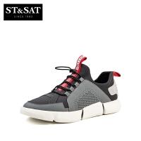 St&Sat/星期六新款坡跟休闲系带运动男鞋SS83124022