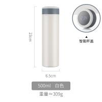 316智能保温杯子女原宿风男士不锈钢水杯显示温度500 401mL(含)-500mL(含)