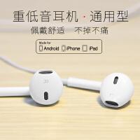 苹果耳机iPhone华为OPPO通用入耳式手机耳机线 通用版 立体声耳机(1条装) 官方标配