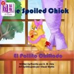 【中商海外直订】The Spoiled Chick: El Pollito Chiflado
