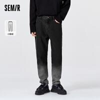 森马牛仔裤男2021秋季新款时尚潮流韩版男士宽松休闲渐变小锥长裤