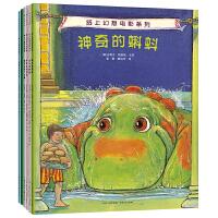 纸上幻想电影系列(全6册)