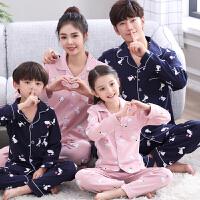 亲子春季睡衣儿童家居服女童公主母女中大童宝宝一家三口套装