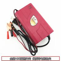 汽车电瓶12V充电器踏板摩托车12伏电动车蓄电池智能通用充电机20A