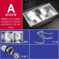 台中盆洗菜盆 304不锈钢加厚手工水槽双槽厨房一体洗菜盆大单洗碗水池家用套餐