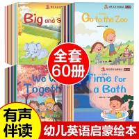 幼儿英语分级阅读 预备级全套60册 儿童新概念启蒙有声读物入门零基础绘本3一6岁婴儿幼儿园宝宝英文绘本原版青少儿培生英语