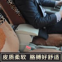 吉利新金刚扶手箱专用 汽车中央手扶箱吉利英伦金刚二代配件改装