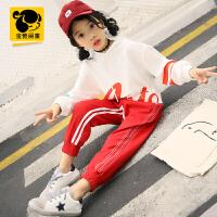 2018春季女童装时尚两件套儿童春款衣服中大童韩版时髦运动潮套装