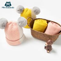 【每满299元减100元】迷你巴拉巴拉儿童帽子围巾两件套2019冬新款撞色可爱针织帽子围巾