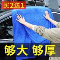 加厚洗车毛巾吸水车用擦车布专用不掉毛大号抹布汽车工具用品大全