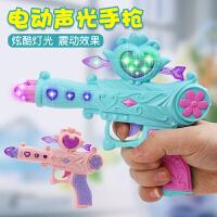 宝宝耐摔声光玩具枪 男孩女孩音乐枪1-2-3-4岁小孩小手抢儿童玩具