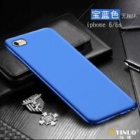 ip苹果64.7寸手机壳iphone6保护套4.7防摔硬6s全包边pingg男PG女