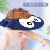 宝宝洗头神器儿童洗发帽婴儿硅胶防水帽子护耳小孩洗澡浴帽6个月