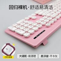 有线键盘鼠标套装键鼠套装静音手提笔记本台式电脑外接usb家用