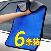 洗车毛巾擦车布专用巾吸水加厚不伤车漆掉毛玻璃抹布汽车内饰用品