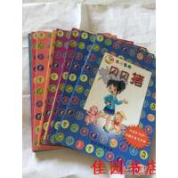 【二手旧书9成新】生肖宝贝贝贝猪汪汪狗灵灵蛇 等本合售注?