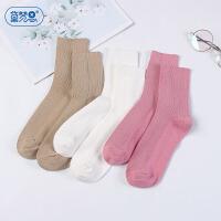黛梦思三双装女士袜子简约纯色棉质长袜秋冬保暖运动袜高筒长筒袜
