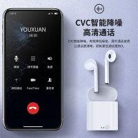 适用小米oppo华为vivo安卓iPhone通用微小型单耳挂