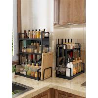 厨房用品置物架家用不锈钢调味料架落地多功能多层储物台面收纳架