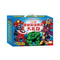 漫威英雄男孩大礼包(39个英雄故事传奇,让男孩读出智慧;5个立体人物拼插,让男孩玩出创意!)