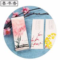 善书者BookMark 创意纸质书签/花词 SQ-ZK068 30张盒装/可爱小清新卡通造型迷你金属书签韩国日本风格大