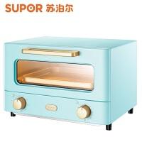 苏泊尔 SUPOR 家用多功能电烤箱 迷你复古 12L带出式烤盘易清洁小烤箱 K12FK804
