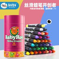 美乐蜡笔儿童安全无毒可水洗宝宝1-2-3岁画棒画笔套装婴幼儿涂鸦