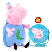 书包幼儿园1-3岁佩琪乔治儿童宝宝可爱双肩背包男童女孩