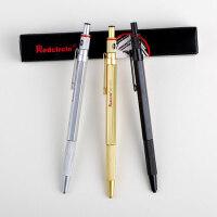 国产红环Redcircle 600 金属自动铅笔 漫画制图活动铅笔 线稿笔