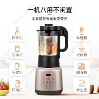 九阳(Joyoung) 破壁机家用大容量预约加热多功能榨汁料理机双杯新品 L18-P376