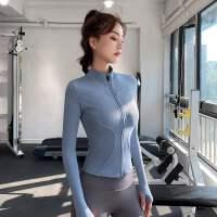 运动外套秋冬款女紧身瑜伽服长袖上衣拉链开衫跑步健身服夹克套装