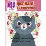 【中商海外直订】Super Hard Sudoku 500 Puzzles: Sudoku Extremely Har
