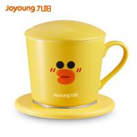 九阳(Joyoung)电热水杯暖暖杯55度加热器恒温保暖杯垫热牛奶神器 LINE联名款(莎莉鸡)黄色