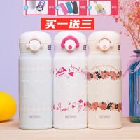 日本膳魔师保温杯JNR-400儿童水杯便携式超轻不锈钢真空礼品水杯