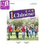 【中商原版】iChinese Book 4 (English and Chinese Edition)