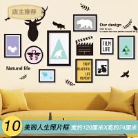 墙纸自粘贴纸壁纸墙贴墙面客厅卧室房间装饰品贴画床头北欧风创意SN0352 特大