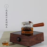 六道胡桃木茶炉电陶炉煮茶器家用小型电磁炉煮茶壶电热炉玻璃静音