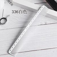 ys尖尾梳 剪发美发梳 理发造型梳子沙宣女发裁剪梳子标准盘发梳YH