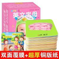 26个英文字母看图识字卡片直映认字教材全套儿童学子卡认知卡婴幼儿早教书0-1-3岁学龄前宝宝识图卡全脑记忆认物