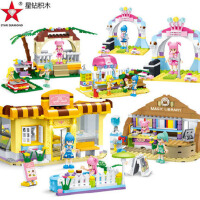 星钻积木 巴啦啦小魔仙女孩拼装益智积木巴拉拉梦幻场景积木玩具
