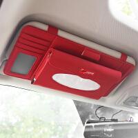遮阳板多功能收纳 车用抽纸盒创意汽车挂式纸巾盒车内用品