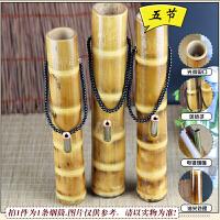 湛江化州特产水烟筒竹子 水过滤水烟斗烟具大小号云南水烟壶1