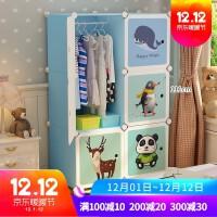 简易塑料小型迷你学生儿童收纳柜组装单人宿舍婴儿用租房小号衣柜 单门组装