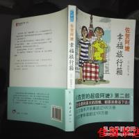 【二手旧书9成新】佐贺阿�咝腋B眯邢� 日岛?